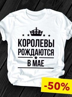 Футболка YELLOW PRICE STORE