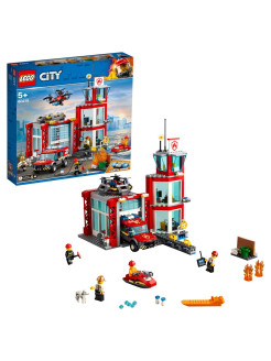 Конструктор LEGO City Fire 60215 Пожарное депо LEGO