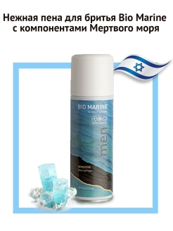 Пена для бритья Sea of Spa