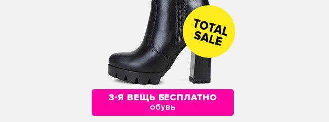 Wildberries.ru - модный интернет магазин 81d9b641bec