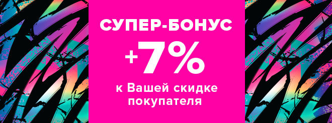 5bc6efb1d0a5 Wildberries.ru - модный интернет магазин