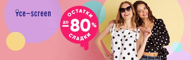 1499cfc24d6e3 Wildberries.ru - модный интернет магазин