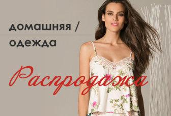 2ab38dc043974 Laete - каталог 2019-2020 в интернет магазине WildBerries.ru