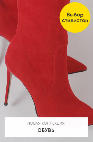 Купить обувь в интернет магазине WildBerries.ru bc110cff4f2