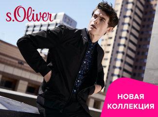aa618bb97fa WildBerries.ru – Интернет-магазин модной одежды и обуви