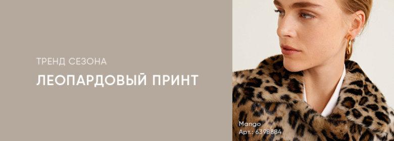 Купить женскую одежду и аксессуары в интернет магазине WildBerries.ru 2317ceeb2e1