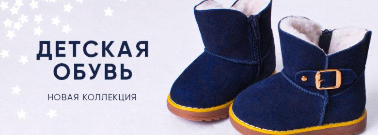 Купить детские товары в интернет магазине WildBerries.ru b089c59ada0