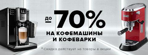 daafab3270a9c WildBerries.ru – Интернет-магазин модной одежды и обуви