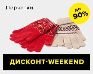 8a9c96c7e1f9 WildBerries.by – Интернет-магазин модной одежды и обуви