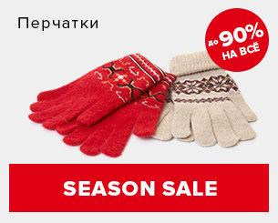 WildBerries.ru – Интернет-магазин модной одежды и обуви 41b8fdc34f0