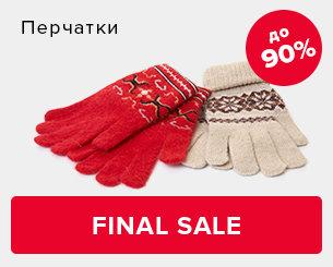 WildBerries.ru – Интернет-магазин модной одежды и обуви 4498e5dc9c3
