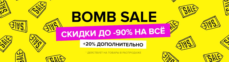 Bomb Sale