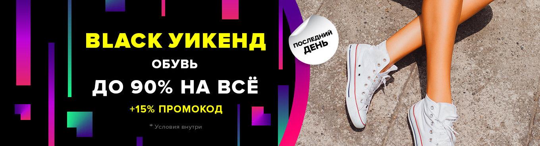 4a66a6d8b53 WildBerries.ru – Интернет-магазин модной одежды и обуви