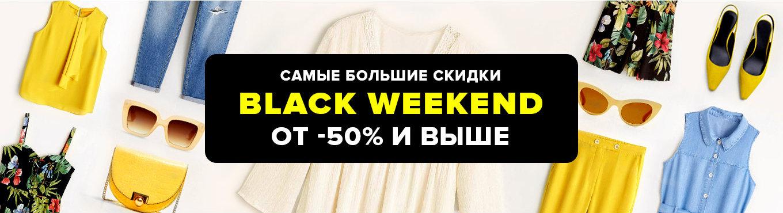 fc0f57d5f WildBerries.ru – Интернет-магазин модной одежды и обуви