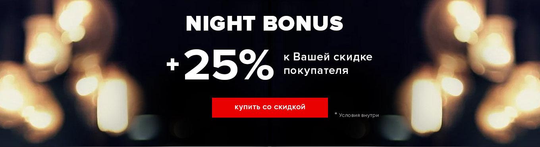 Night bonus