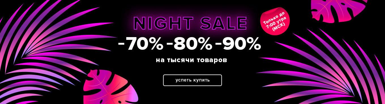 -70% -80% -90%