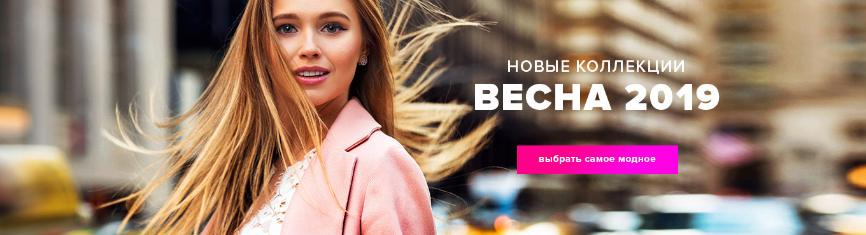 b7befa9a0750 WildBerries.ru – Интернет-магазин модной одежды и обуви