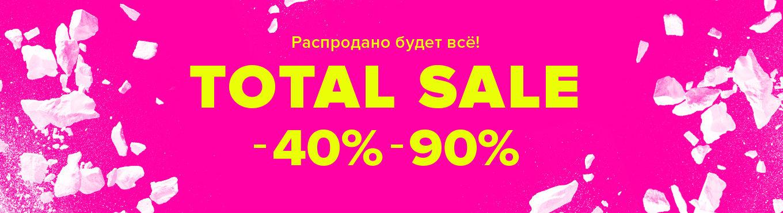 172d0a8672ad WildBerries.ru – Интернет-магазин модной одежды и обуви
