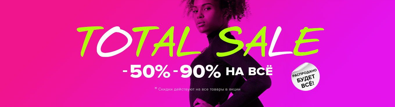 c19a432e11a0 WildBerries.ru – Интернет-магазин модной одежды и обуви