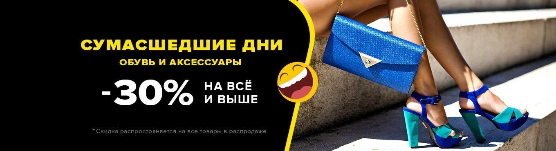 18f1cdeda1b WildBerries.ru – Интернет-магазин модной одежды и обуви