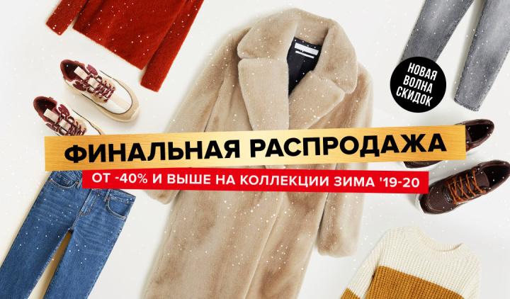 Валберис интернет магазин каталог распродажа https infourok ru rabochaya programma
