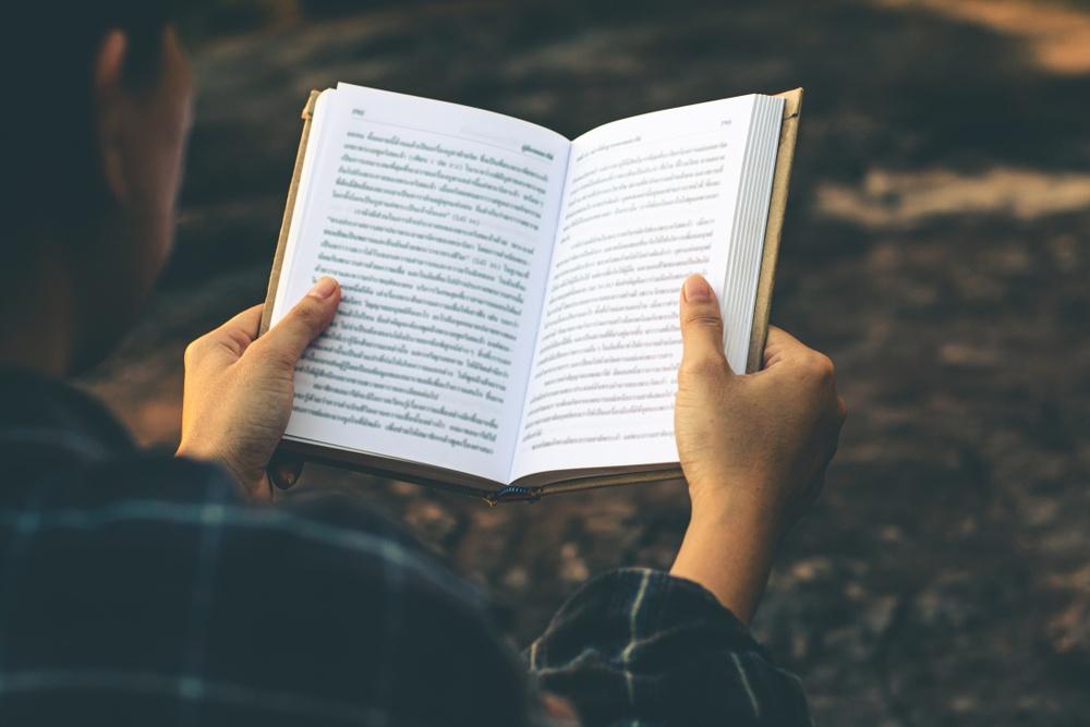 Читаем с психологом: «Любить или воспитывать», Екатерина Мурашова