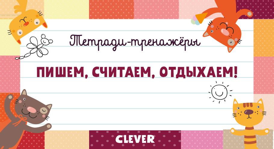 Полный курс начальной школы от Ольги Узоровой