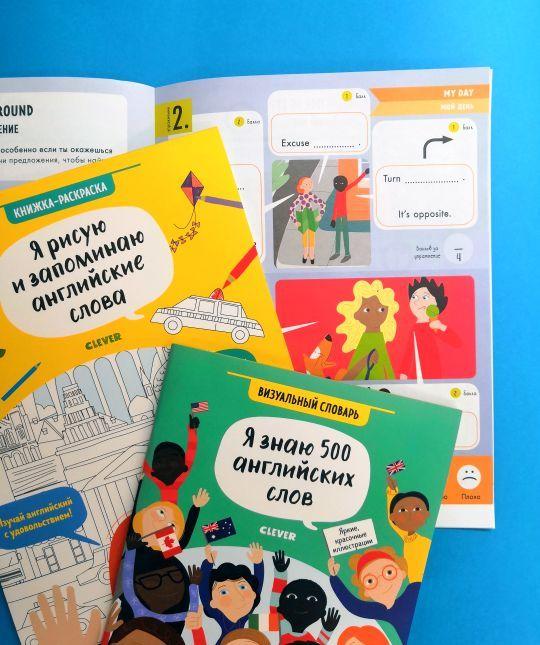 Книги по обучению английскому языку