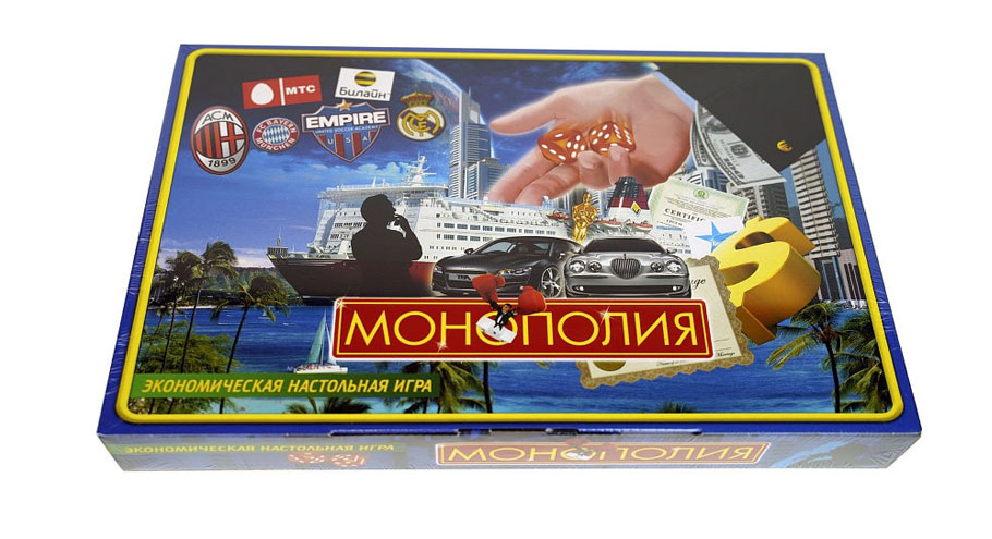Монополия — экономическая игра для всех возрастных категорий от 8 до 80