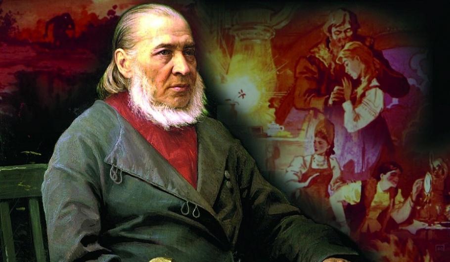День рождения С.Т. Аксакова