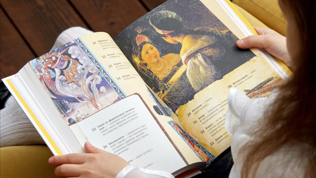 Как заинтересовать ребенка чтением школьной программы?
