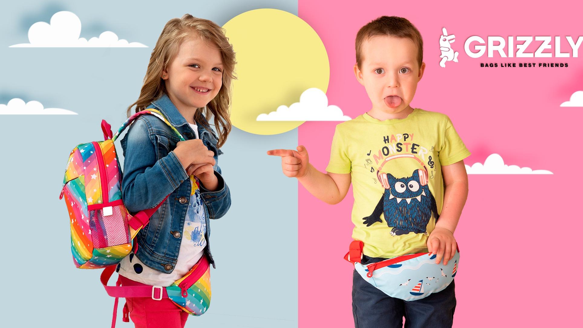 Какой должна быть детская поясная сумка