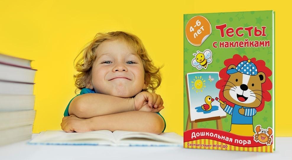 Топ-5 советов от автора: как гармонично развивать ребенка дошкольного возраста