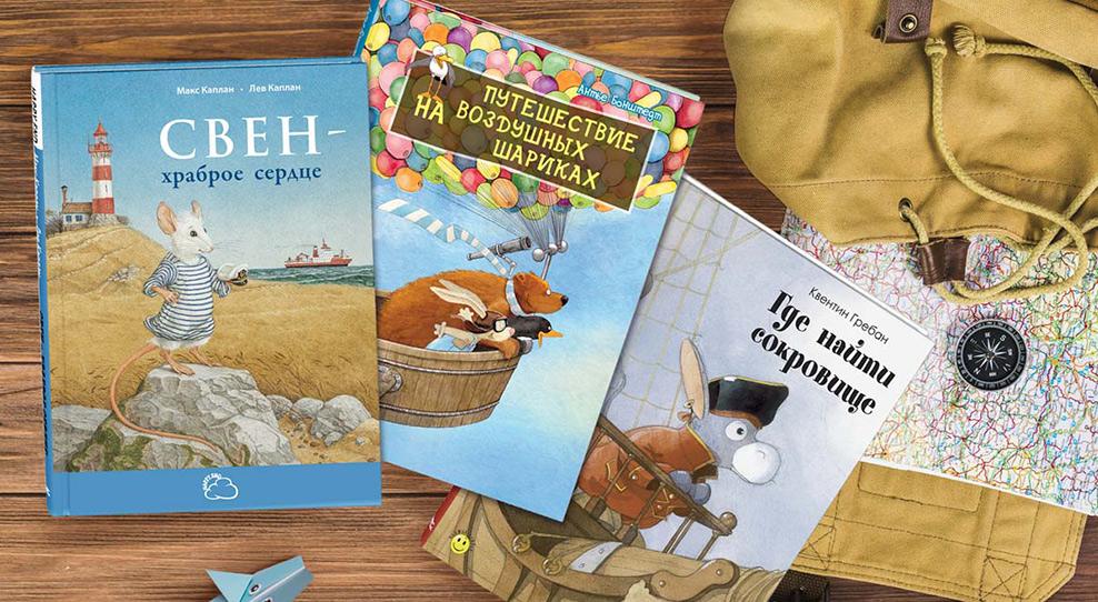 Книжные подарки малышам ко Дню защитника Отечества