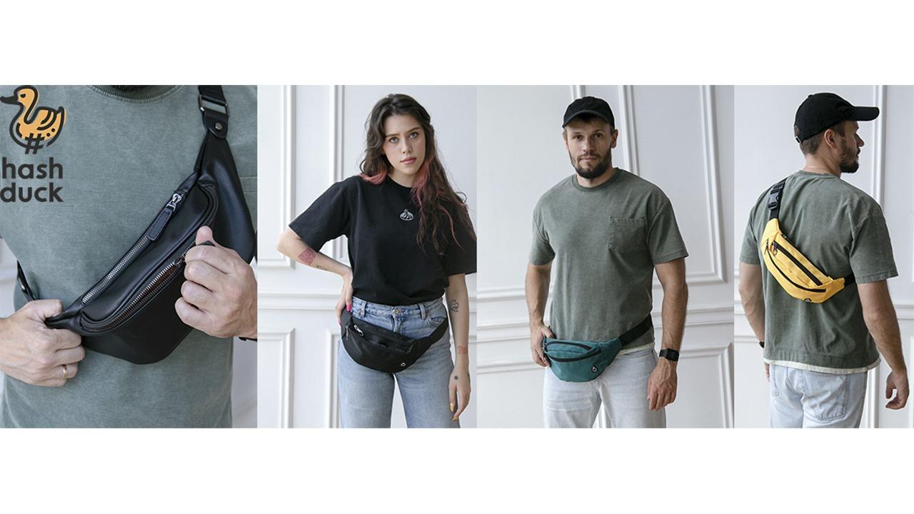 Поясная сумка – модно, стильно, практично!
