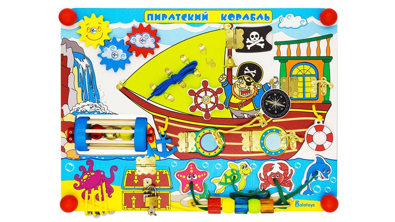 Бизиборд Пиратский корабль - увлекательное морское путешествие