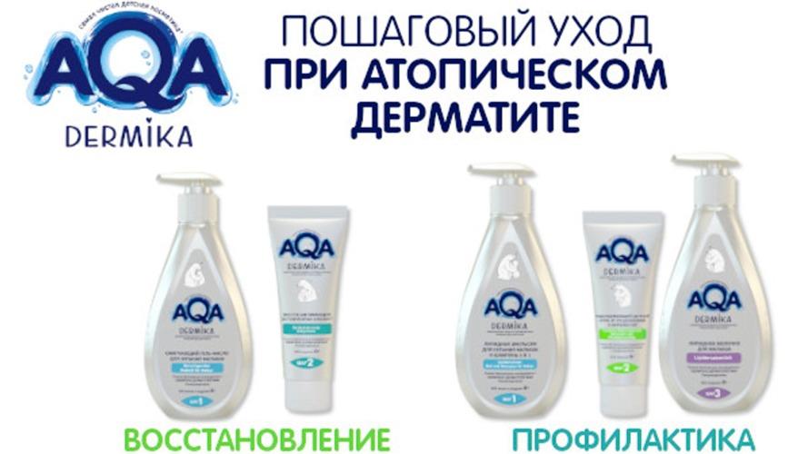 Восстанавливаем кожу при атопическом дерматите