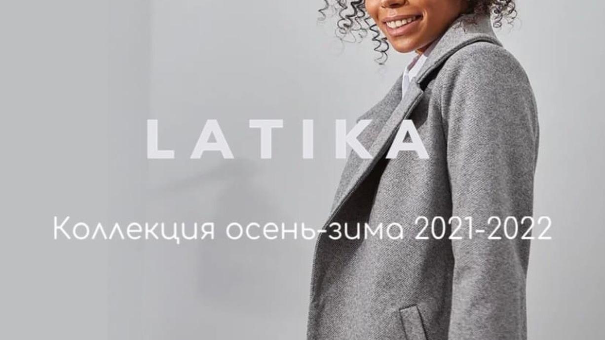 Как выбрать идеальное пальто на осень?