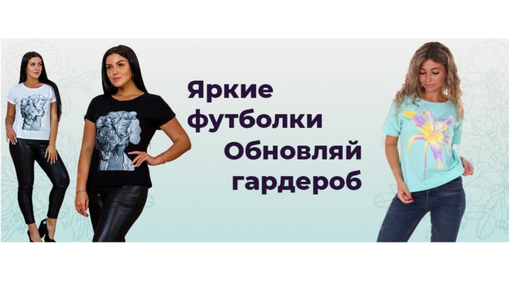 Тренды в мире футболок 2022