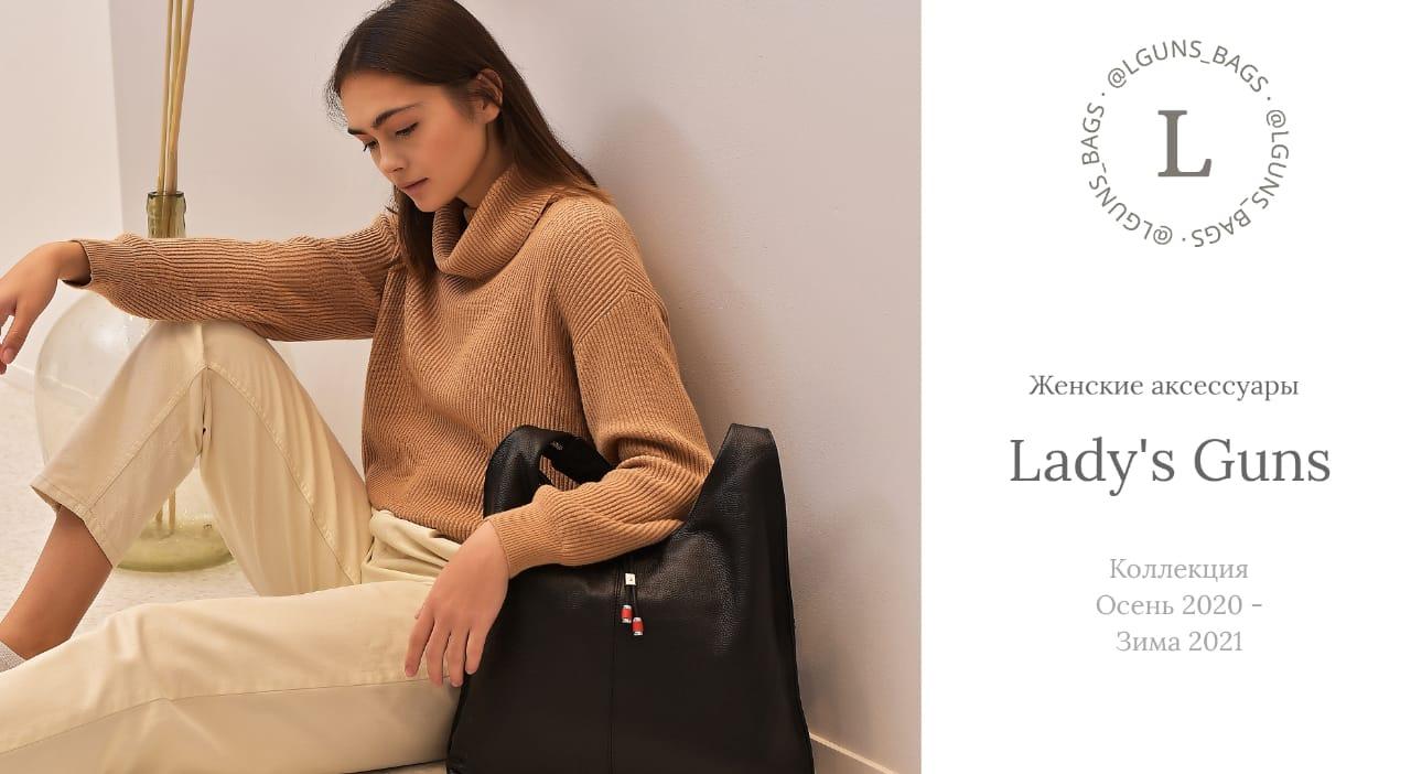 Cамая модная модель осени и зимы 2021 - сумка хобо или сумка мешок