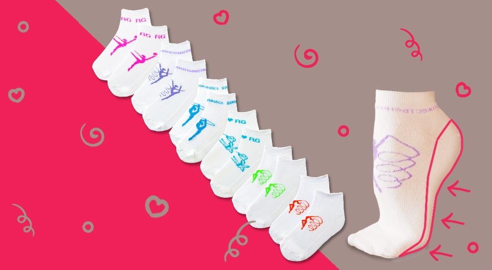 Легендарные усиленные носки для  художественной гимнастики