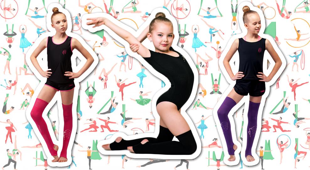 Трикотажные гетры — главный аксессуар для спортивных и танцующих девочек