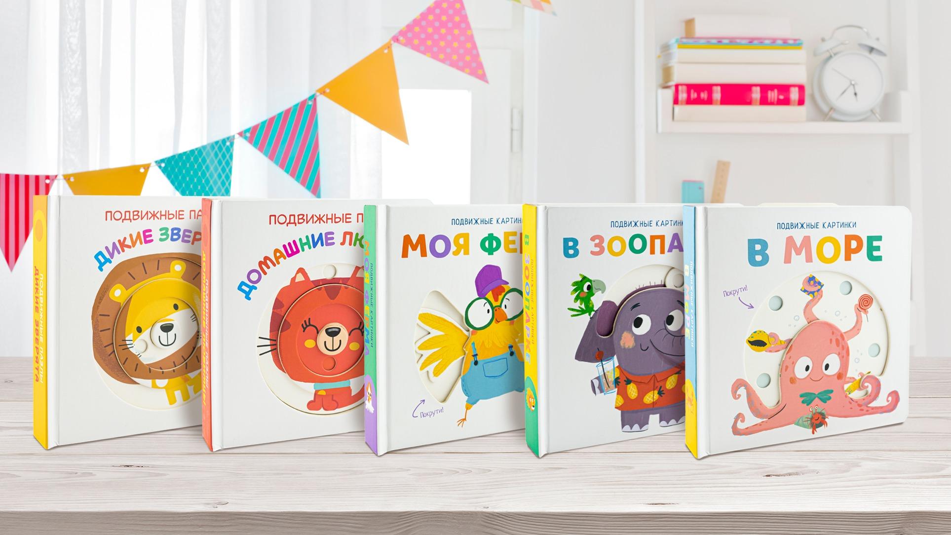 Как выбрать развивающую книгу для малыша?