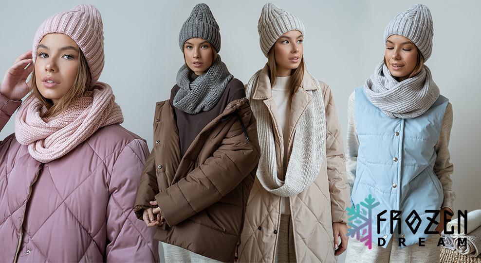 Как правильно выбрать зимний женский комплект шапку и снуд