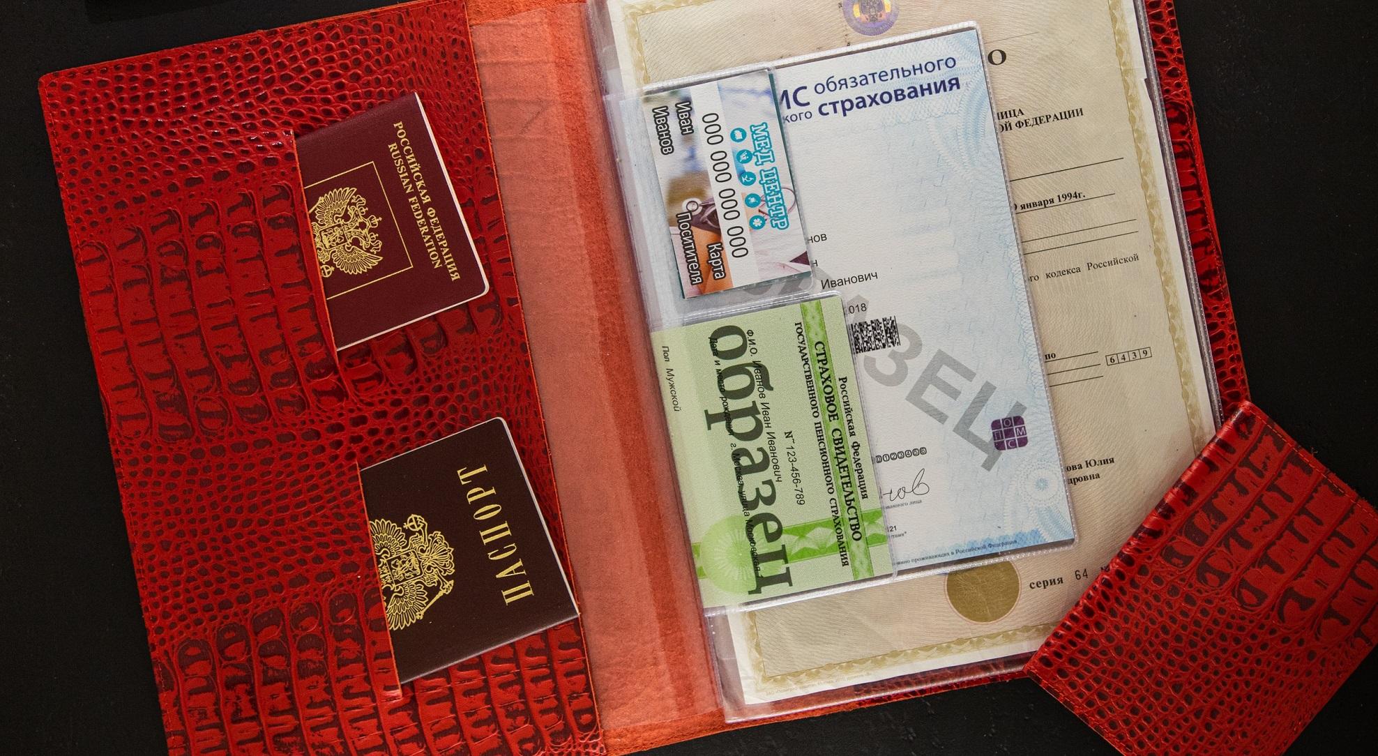 Органайзеры для хранения семейных документов