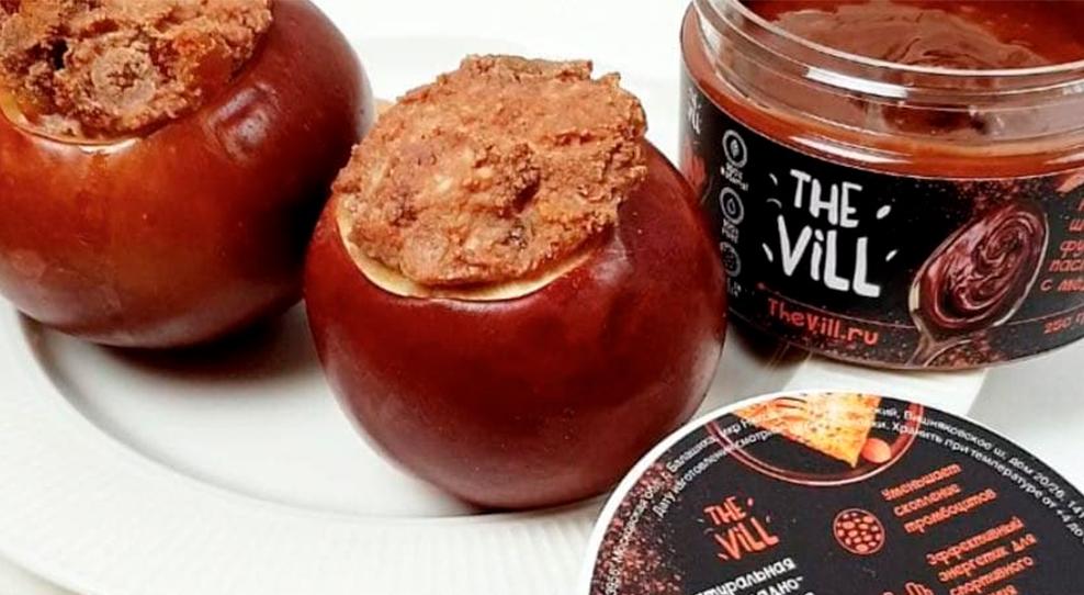 Яблоки, запечённые с шоколадно–творожной начинкой.