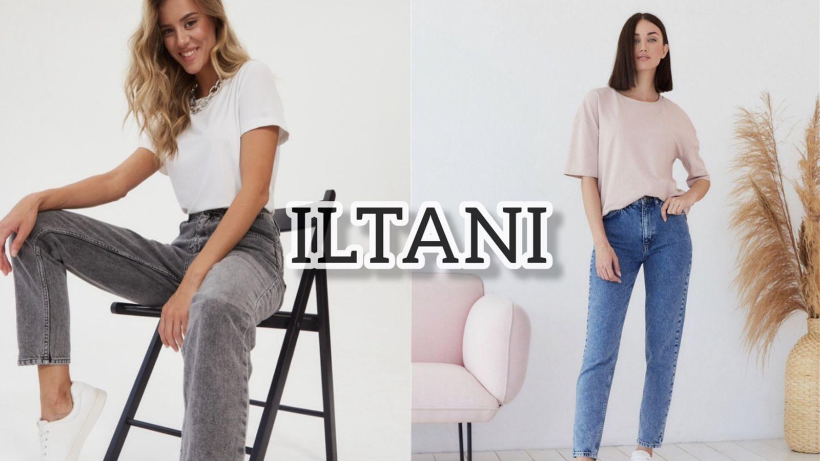 Что ещё за мамины джинсы?!