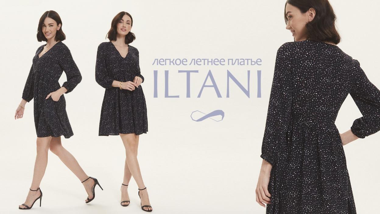 Универсальное летнее платье от ILTANI