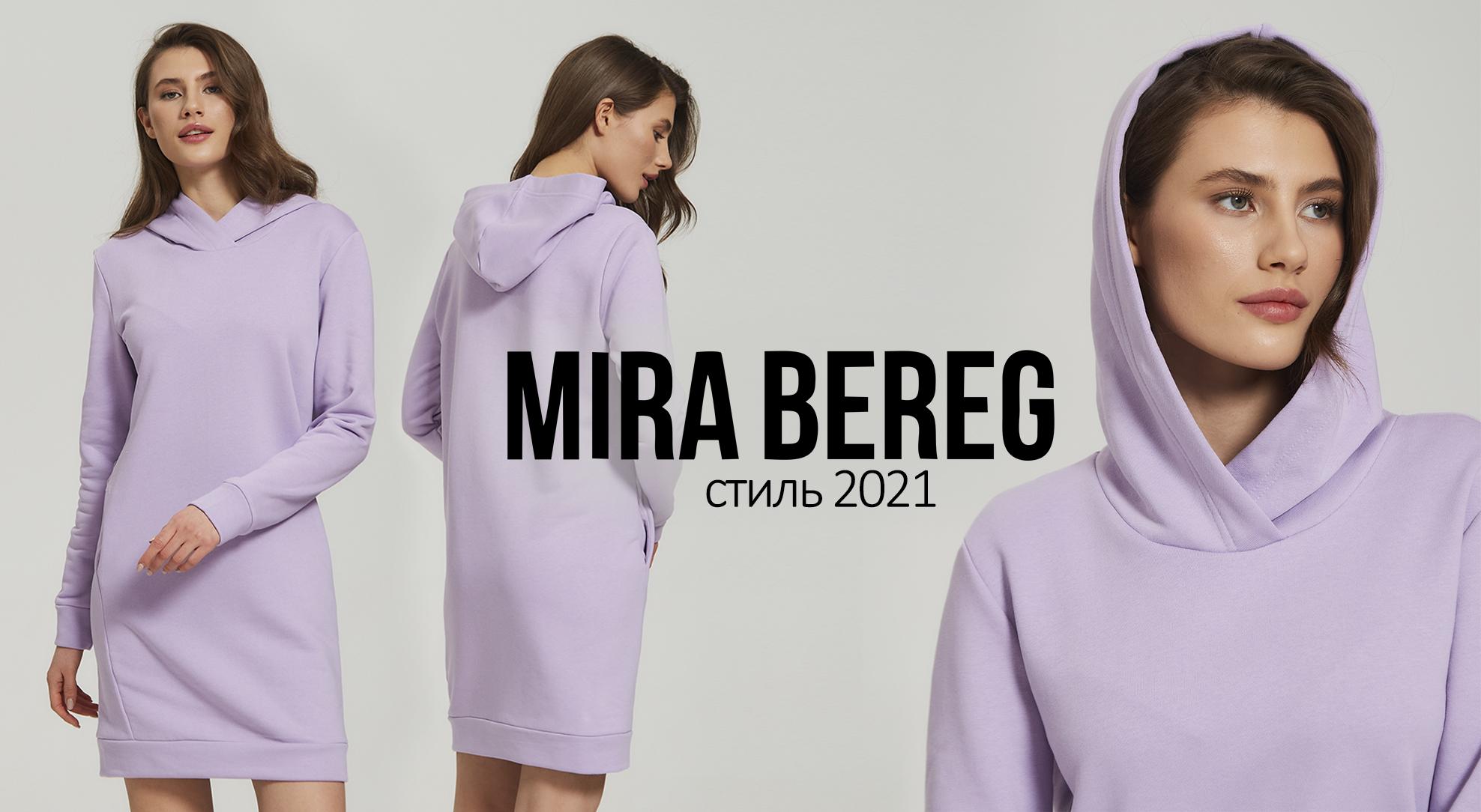 Мода 2021 года: платье-худи