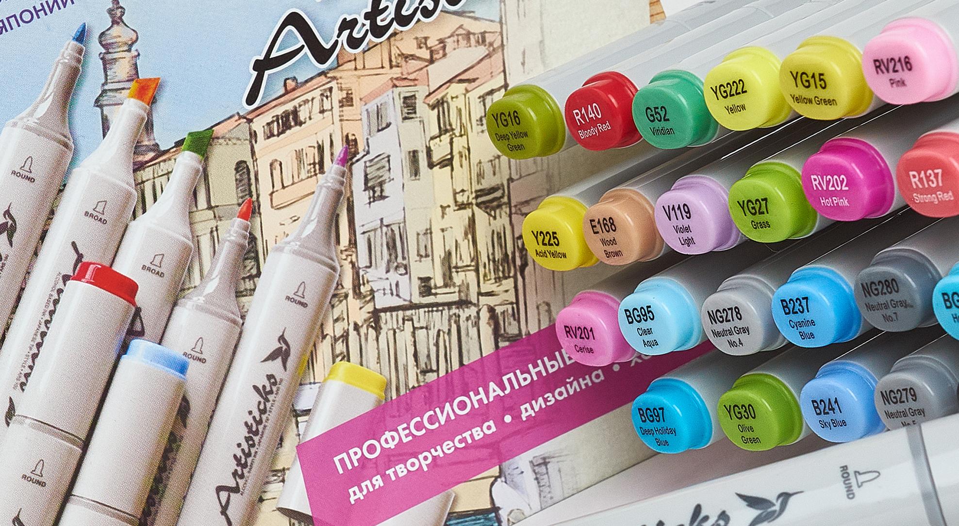 Маркеры Artisticks – рисуй всегда и везде!